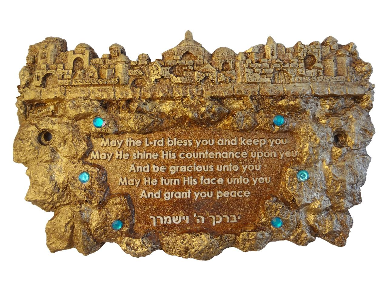 Hamsa Prayer